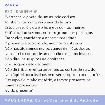 Mãos dadas, poesia de Carlos Drummond de Andrade